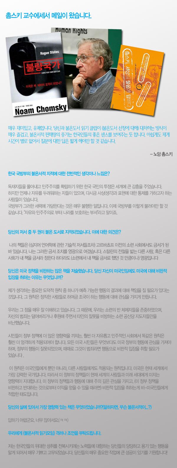http://pds102.cafe.daum.net/image/4/cafe/2008/10/25/10/37/49027863b3a5c